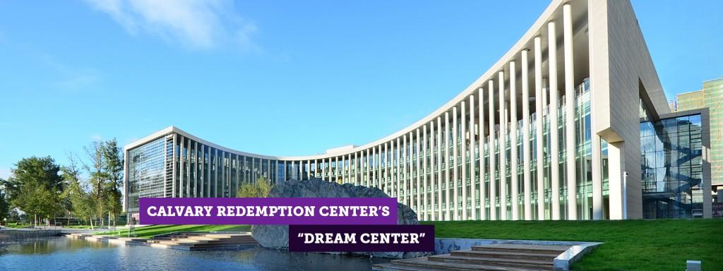 dream center